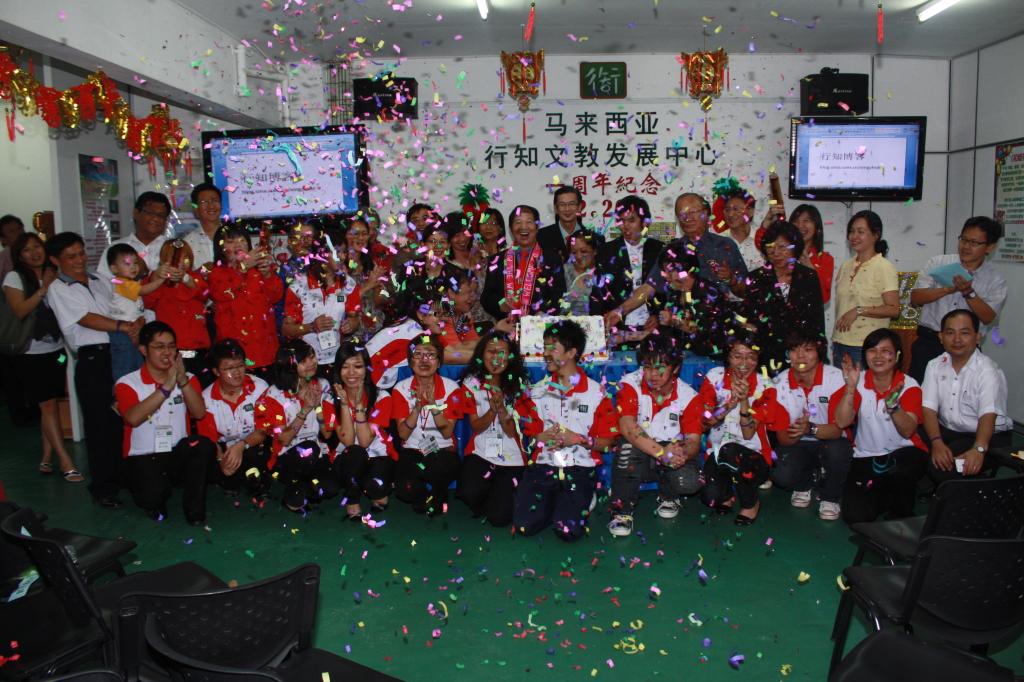 2010 第一周年