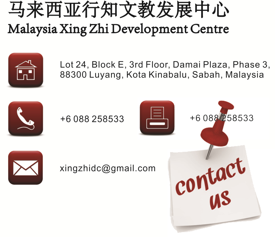 contact-us-diagram
