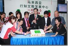 2010a