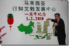 2010b