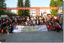 古晋中华四中到广西贺州和桂林进行跨国赏识游学
