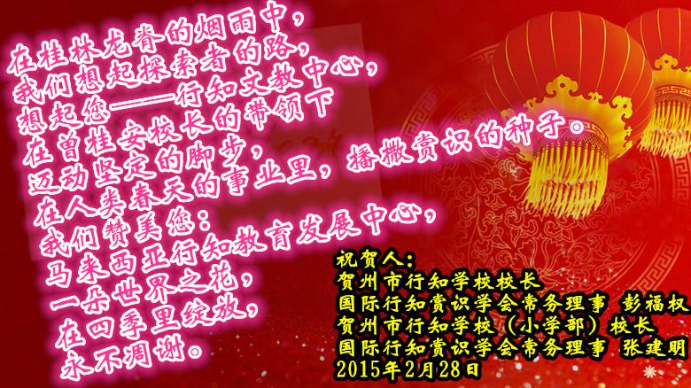 1-1501191044022E_副本