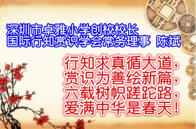 1-1501301GK2_副本