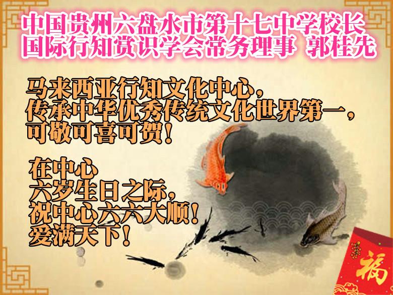 2010100615533069_副本