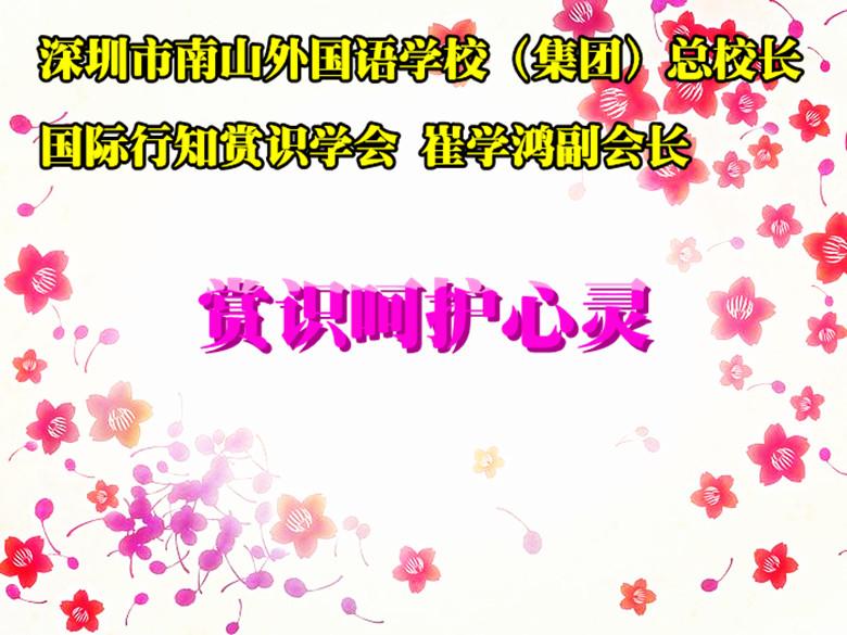 Sweet_flower_pattern_Design_WA01_029L_副本
