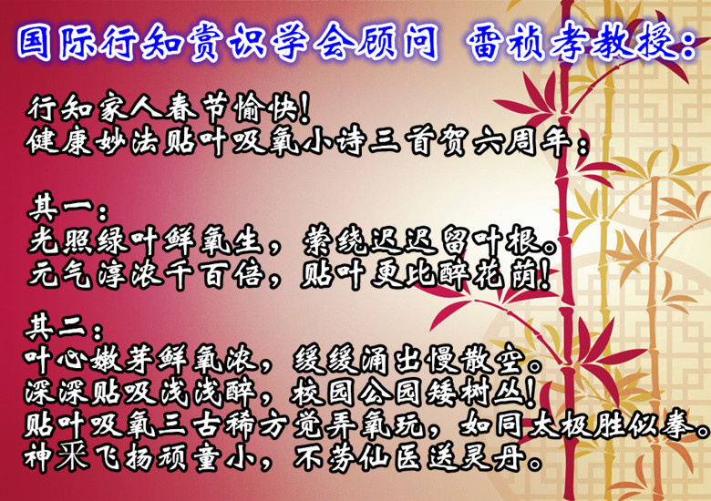 chinese-new-year-e-card-2_副本