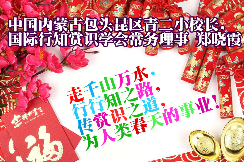 chinese-new-year-wishes-hd-wallpapers-download-free-beautiful-hd-wallpapers-of-chinese-new-year-2014_副本