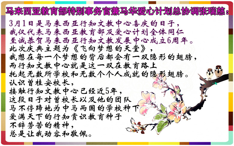 chinesenewyear_00171251_副本