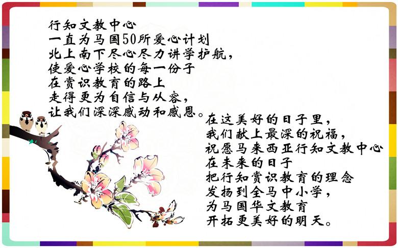 chinesenewyear_00171251_副本2