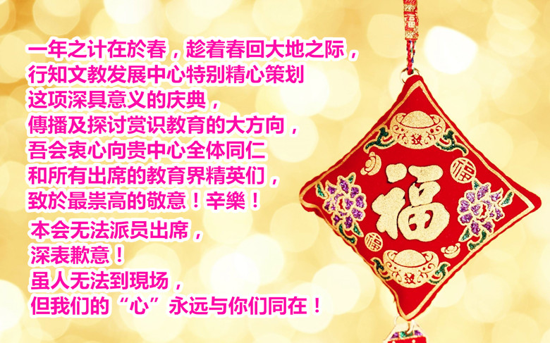 happy-chinese-new-year-vector-hd-wallpaper_副本