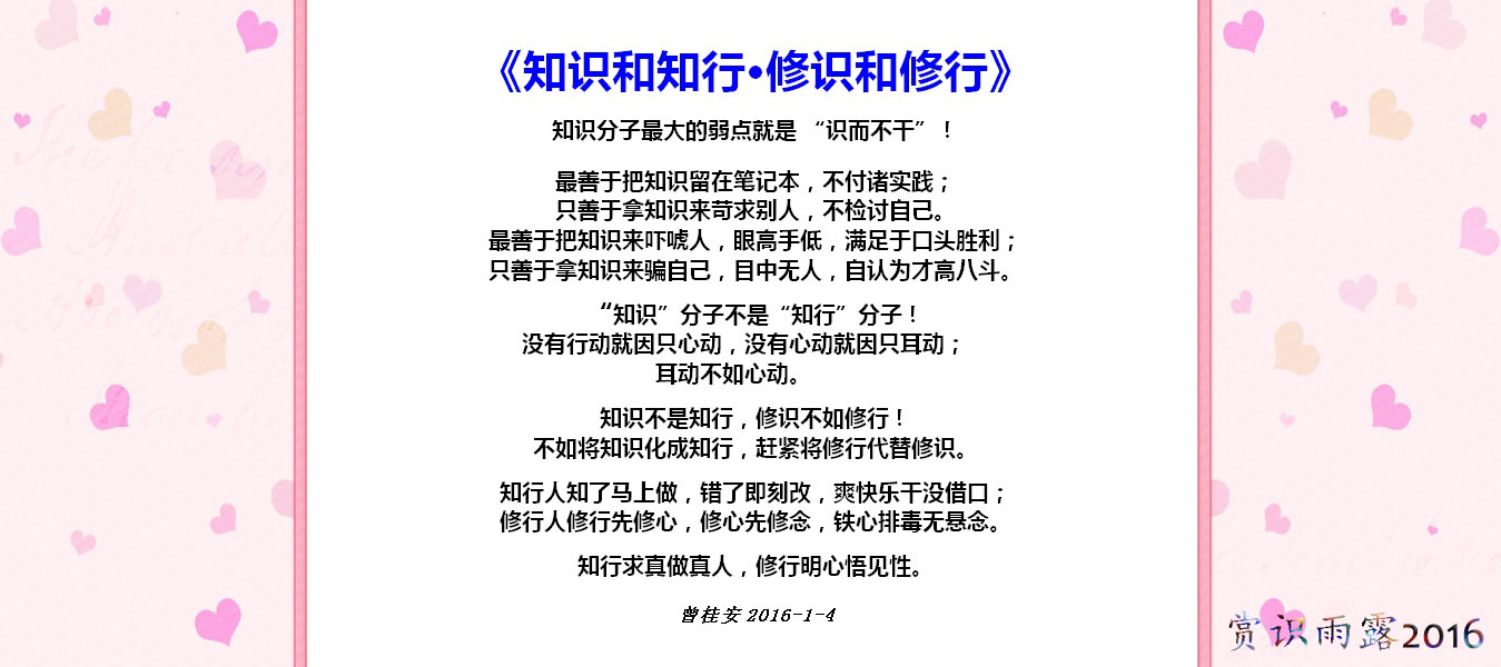 16 03 09 shangshiyulu-1